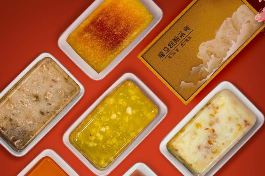 【賀年糕點2021】龍門冰室瓏門冰室推6款賀年糕點 薑汁年糕/柴火蘿蔔糕/黃金糕/芋頭糕/馬蹄糕/紅棗糕