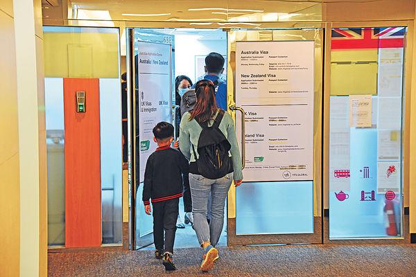 為兒子學業移英 一家四口父:不介意轉行 BNO移民簽證接受申請