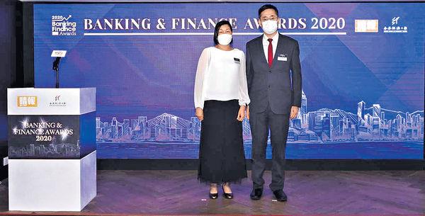 《晴報》財經界大獎2020圓滿舉行 頒獎表揚有重要貢獻金融機構