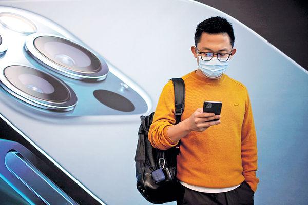 蘋果iOS「疫下更新」 戴口罩解鎖iPhone