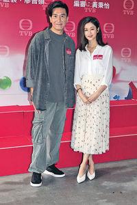 三年抱兩 曬索爆孕照 岑麗香宣布懷第2胎︰小腰果多多指教