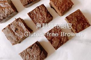 【Brownie食譜】情人節甜品食譜!3步整出零負擔健康甜品  無麩質布朗尼Brownie食譜