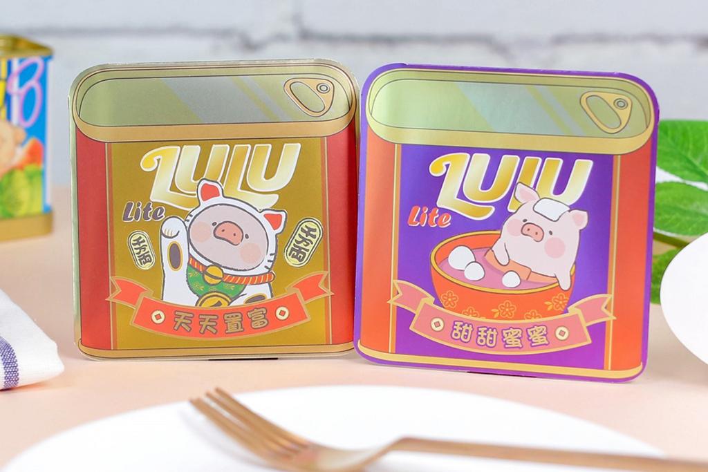 【新年2021】新年Lulu豬賀年精品聯乘置富Malls 可愛午餐肉罐頭豬造型利是封!