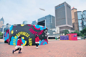 兒童玩樂無拘束 虛擬遊樂場傳遞快樂