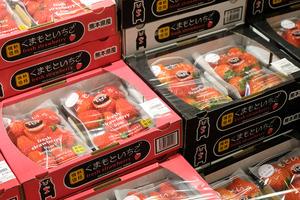 【新年水果2021】新年水果禮盒格價一覽!日本熊本縣士多啤梨/塔斯曼尼亞車厘子/蜜柑/蜜瓜