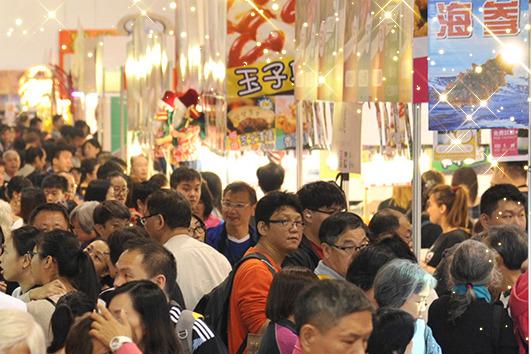 【春日美食節2021】第18屆「香港春日美食節」復活節假開鑼!一連5日會展舉行/精選美食優惠率先睇