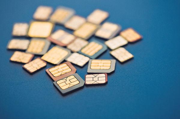 電話卡實名登記制 諮詢延至下月20日