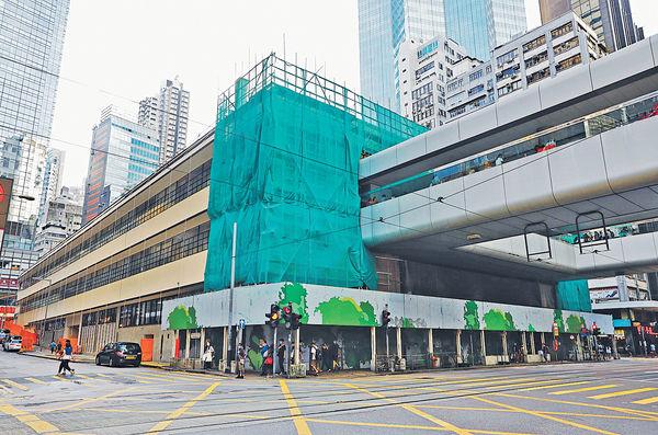 中環街市活化項目 華懋旗下公司奪10年營運權