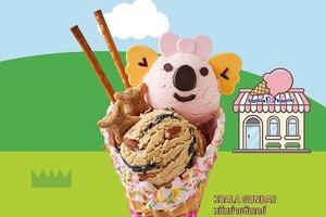 【泰國甜品】泰國Baskin Robbins BR雪糕甜品店 聯乘樂天熊仔餅推出造型雪糕/奶昔