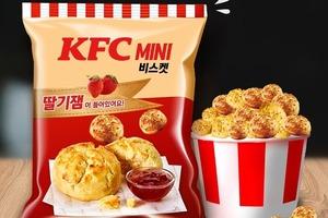 【韓國KFC】韓國肯德基KFC疑推出  方便裝迷你牛油鬆餅!