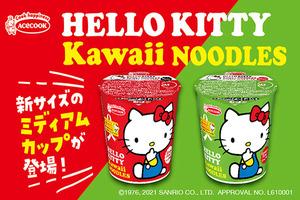 【日本手信】日本杯麵品牌Acecook推特別版Hello Kitty杯麵     限定醬油/豬骨口味+可愛Kitty造型魚蛋
