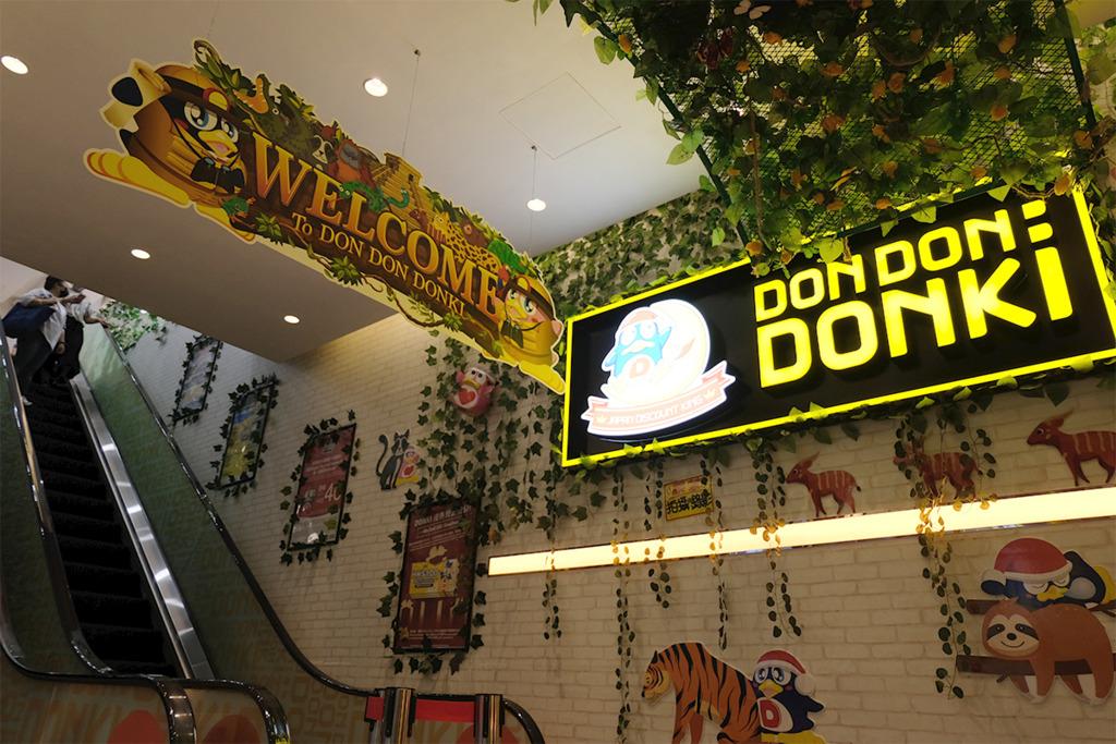 【donki分店】邊間面積最大?驚安的殿堂Don Don Donki全線分店特色一覽!美食市集/凍櫃/甜品/限定熟食