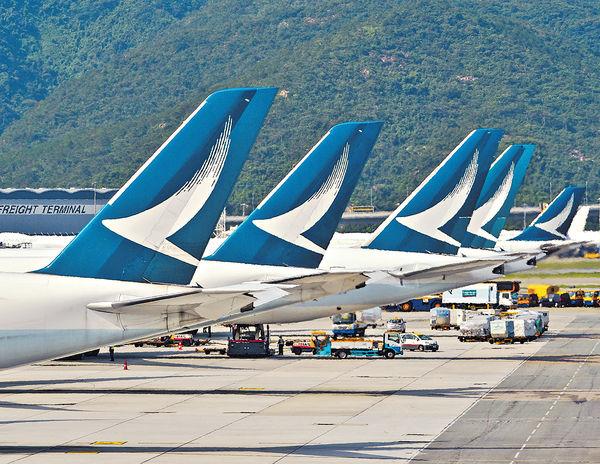 國泰1月載客量 按年重挫99%
