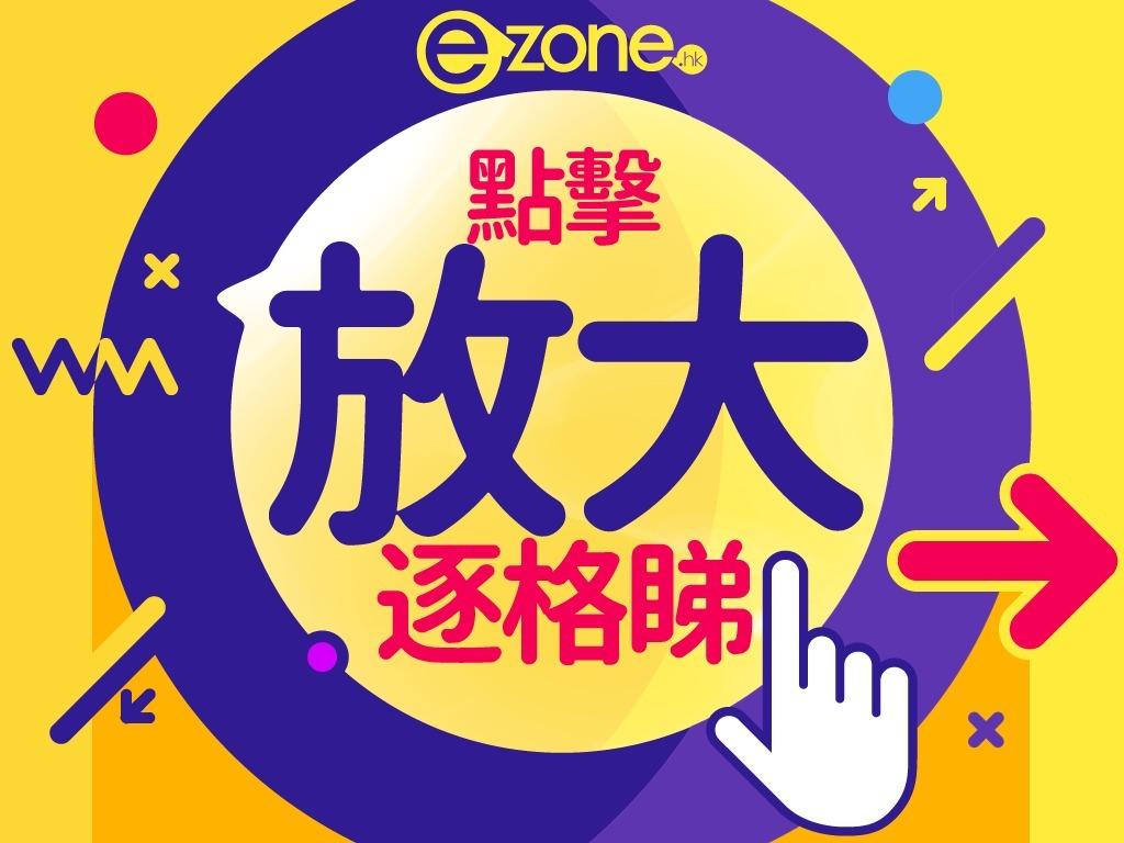 选择5款实用时尚的全无线降噪耳机:ezone.hk-Technology Focus-Digital