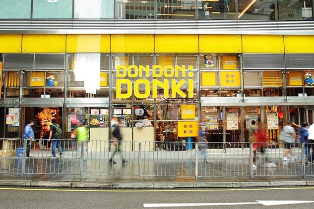 【DONKI香港】傳驚安的殿堂DON DON DONKI進駐屯門開分店 日本官方計劃2024年在港開多17間?