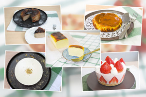 【芝士蛋糕食譜】甜品新手必試!精選8款簡單零失敗芝士蛋糕食譜 巴斯克芝士蛋糕/免焗藍莓芝士蛋糕/日式輕芝士蛋糕/電飯煲蛋糕