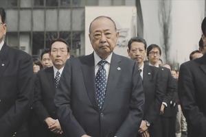 【日本廣告】想加價又想避免有hard feelings? 日本雪條集團全體員工真誠鞠躬化解危機