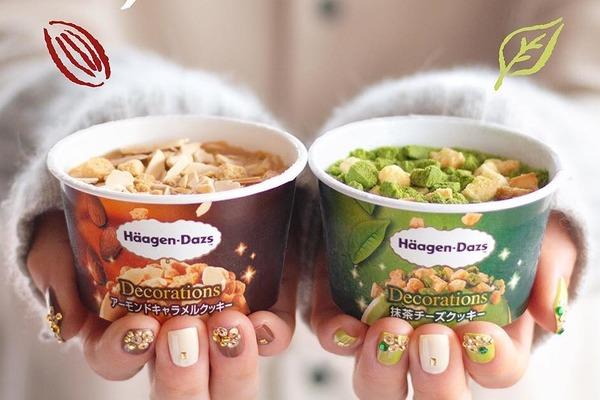 【日本甜品】日本Häagen-Dazs重推人氣系列   抹茶朱古力曲奇/杏仁焦糖曲奇迷你雪糕杯