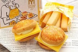 【日本手信】香港都買到!日本人氣手信My Captain Cheese推出芝士禮盒 芝士朱古力漢堡+芝士脆條餅乾