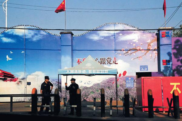 加眾院認定新疆「種族滅絕」 中國嚴厲譴責提交涉