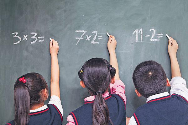 專家出書 助小朋友愉快學習數學