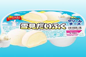 【日本甜品】日本樂天雪見大福推出Cream Cheese口味  使用北海道產忌廉芝士製造!