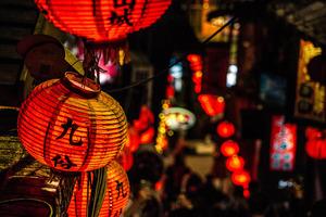 【元宵節2021】元宵節30條猜燈謎題目 Emoji估歌仔/香港地名/燈謎猜字(內附答案)
