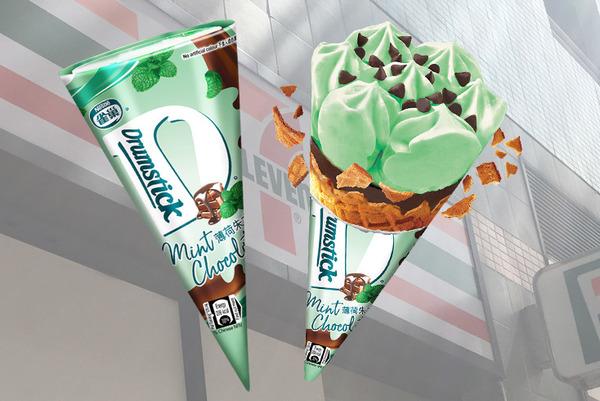 【便利店新品】7-Eleven便利店今期新品!雀巢DRUMSTICK全新口味薄荷朱古力口味甜筒登場