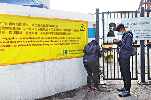 「港版天空之鏡」設門禁 海事處:基於公眾安全