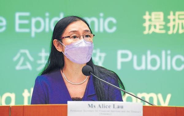 劉焱口罩被質疑 財庫局︰不知有人認為有含意