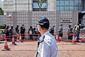被控顛覆國家 泛民47人申保釋仍待決 律政司稱依法檢控 促外國勿干涉