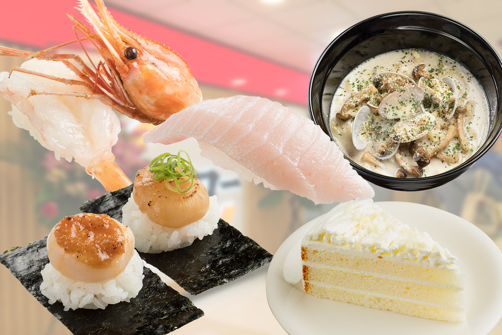 【壽司郎香港】Sushiro壽司郎3月主題「春の祭」menu推11款單品 油甘魚/帶子/$12長鰭大吞拿魚腩/炸水牛芝士