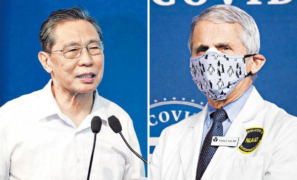 首與福奇對談 鍾南山︰群體免疫需至少2年
