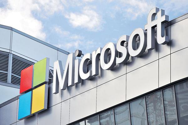 微軟指華黑客竊資料 京:勿無端猜測指摘