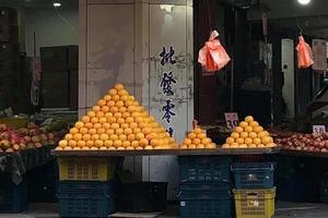 【金字塔】台灣水果店現3座神秘「金字塔」 網民揭一切都是老闆的陰謀