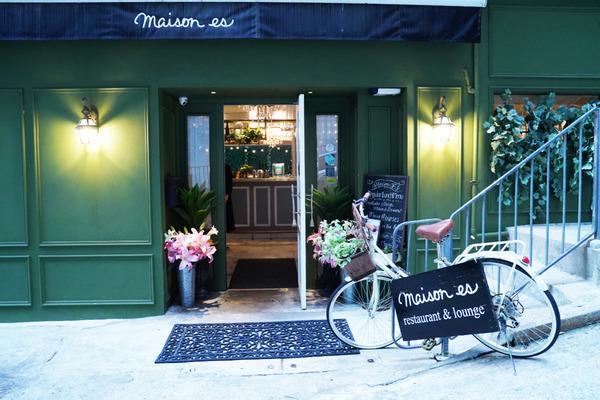 【週末好去處】精選3間超打卡歐陸風餐廳!法國花店主題餐廳/白鷺湖湖景小屋/藍白希臘小屋