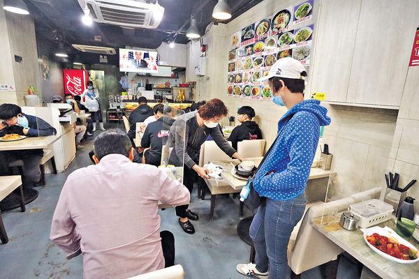 洗碗工兼任執枱專員 食肆嘆新措施難執行