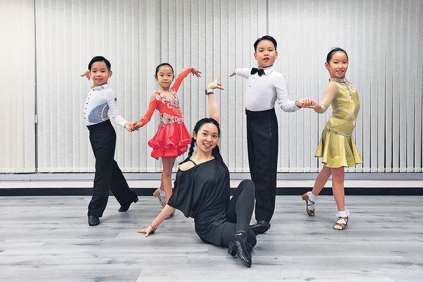 兒童拉丁舞 鍛練體能 建合作精神