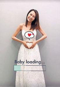 懷孕4個月纖瘦湯怡側拍終於見肚