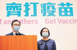 多7群組涉130萬人可接種 打針後研放寬檢測要求