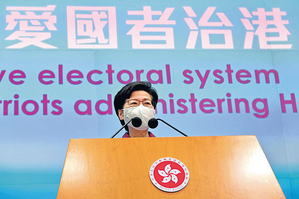 林鄭:立會選舉未知押後否 稱特區難自行處理漏洞 感謝中央解困