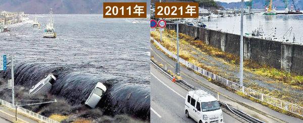 311大地震10周年 福島核災創傷未平