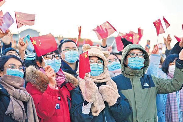 中國人民對美態度的轉變