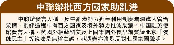選舉例本地修訂 譚耀宗料5月完成 資格審查委員會決定 不容司法覆核