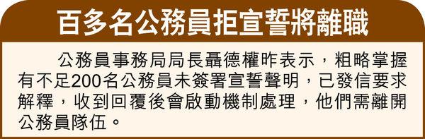 湯家驊倡直選功能選委 均分90立會席 林鄭:擬綜合條例處理修例