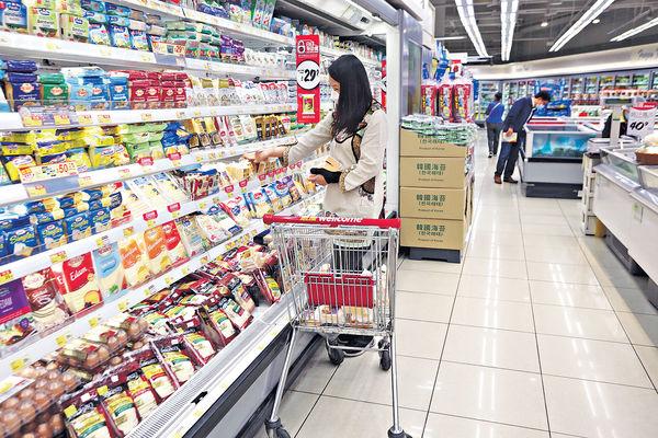 單價最多可差4成 20款超市大包裝貨品 貴過細包裝