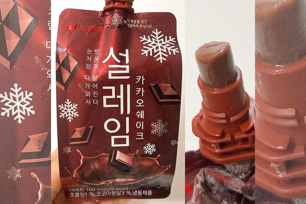【韓國便利店2021】樂天特濃朱古力奶昔沙冰登陸韓國便利店 香濃可可沙冰 +超方便唧唧袋裝