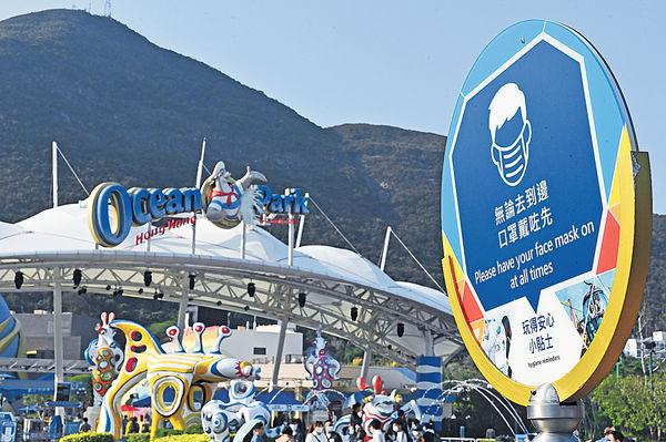 68億海洋公園重生方案 財委會今審議