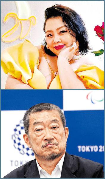 提議渡邊直美「扮豬」 東奧創意總監涉歧視辭職