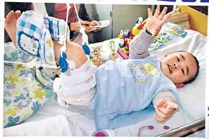 幼年患血癌再有視障 傑出學生︰活着就精彩